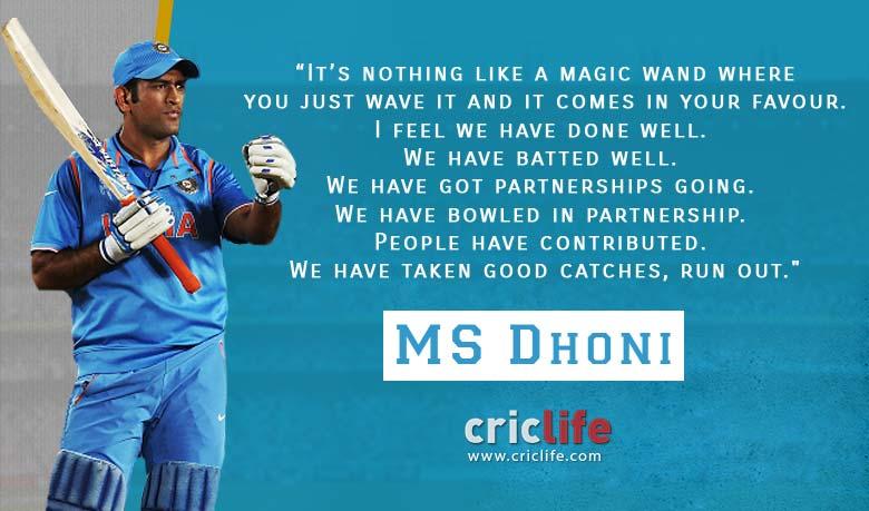 ms dhoni reveals team india s success formula news and