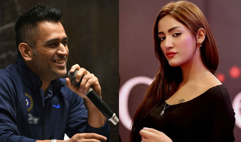 When MS Dhoni clean-bowled Pakistani model with his demeanour